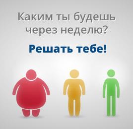 Как без диет убрать жир с живота за месяц